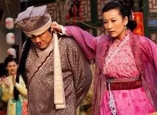 中国哪里的男人最怕老婆?