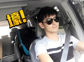 林志颖连续4天送KIMI上学,开的车竟然都不一样!