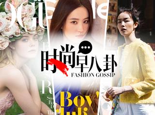 刘亦菲成首登《InStyle优家画报》封面的中国面孔!辛迪·克劳福的儿子恋爱啦!