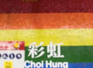 刷爆ins的拍片圣地、当地人私藏的心水清单,有料又小众的香港玩法!