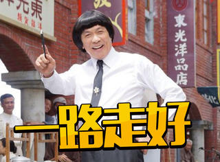 台湾老牌综艺天王猪哥亮今日凌晨去世 对抗病魔还是输了