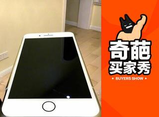 家里有台巨型iphone手机,不看下面绝对猜不到真相