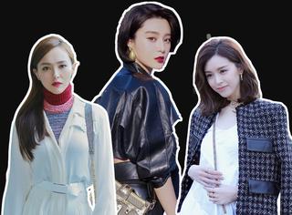 范冰冰、唐嫣和文咏珊同台PK,谁穿得最好看?