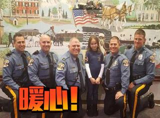 8岁女孩请警察吃饭,背后原因好暖