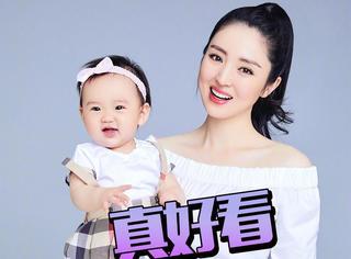 董璇抱女儿拍写真,你看这颜值像爸还是像妈?