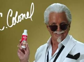 """优衣库卖啤酒,肯德基进军美妆科技界,这些个不务正业的品牌干过哪些""""亏心事""""?"""