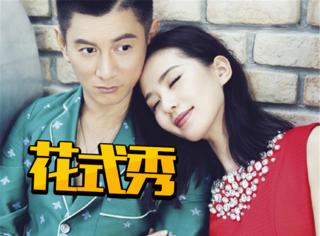 刘诗诗和吴奇隆度假却被发现小心机,这样也太浪漫了吧