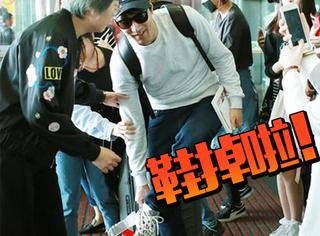 赵又廷在机场被迷妹踩掉鞋,全程签名帅帅哒!