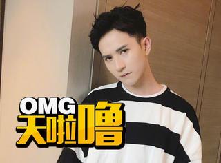 至上励合刘洲成被曝:家暴妻子6次致小产,还索要1500万想住豪宅开超跑?