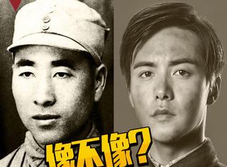 马天宇、欧豪、刘昊然与革命先辈形象对比照,这相似度你打几分?