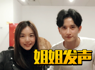 刘洲成姐姐发微博斥家暴传闻:他曾为这个女人和母亲反目!