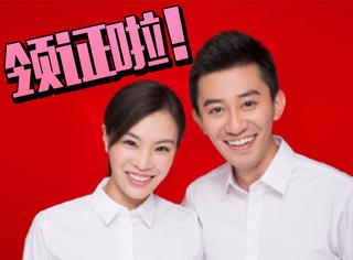 刚被求婚的吴敏霞宣布领证,十月将举办婚礼!