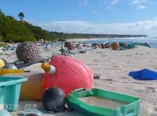 无人居住的海岛变成垃圾场,这沉重的一课真扎心