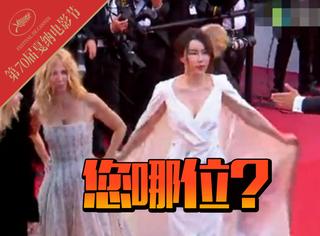 戛纳红毯再次惊现神秘中国面孔,我真的很想知道她们是谁!