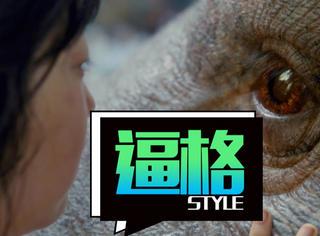 《雪国列车》导演新作《玉子》发布正式预告,明天亮相戛纳电影节!