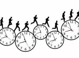 如何走在时间的前面?