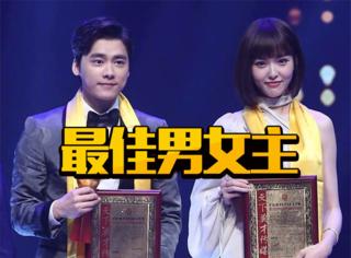 李易峰唐嫣获华鼎奖视帝视后,《人民的名义》成最大赢家
