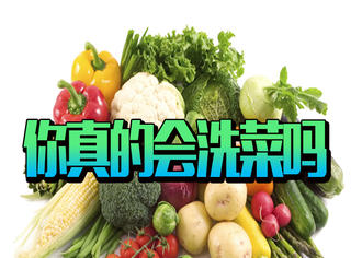 剧毒之王竟然是空心菜!OMG,还能不能好好吃蔬菜了!