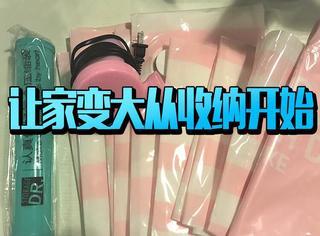 让家变大的真空收纳袋和手卷收纳袋相比谁更好用呢?