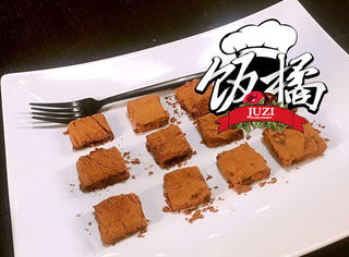 生巧克力,最能让人感受到爱情的味道