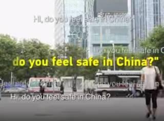 中国安全吗?一个问题,炸出一帮对中国爱得深沉的歪果人...