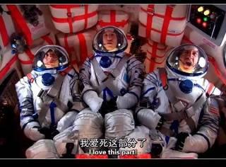 真被送到太空,我们该如何生活?| 壹读百科