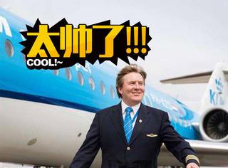 国王兼职当飞行员21年,每月开两次飞机