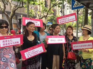 感动Cry!同志母亲人民公园举牌为女儿征女友