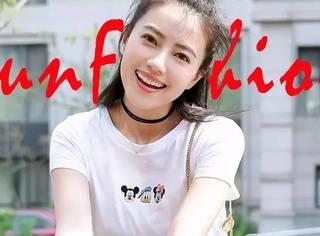 你穿白T恤真廉价!为啥高圆圆、刘雯就能穿出高级时髦感?