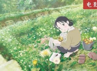 这部年度最佳日本片,果然在国内遭到了1星差评!