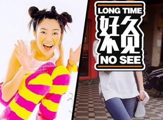 还记得唱《我是女生》的徐怀钰吗?她现在长这样啦!