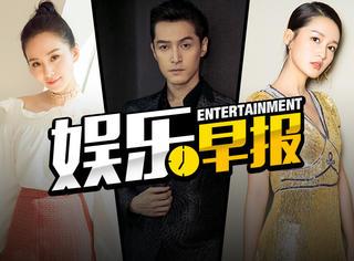 胡歌放假回上海拍广告  刘诗诗5年前旧剧开播