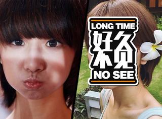 还记得11年快女全国四强的苏妙玲吗?她现在长这样啦!