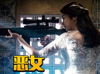 《釜山行》原班团队制作,这部《恶女》首映就获4分钟掌声!