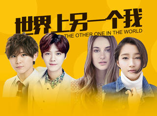 日本鹿晗、好莱坞周杰伦,这些中国明星的外国版真的太像了