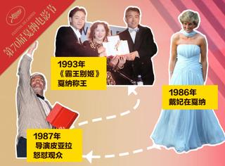 70届戛纳电影节虽然闭幕了,但这70件趣事你可一定要知道!