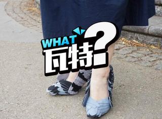 看到这个日本人穿的鸽子鞋,被惊艳到了