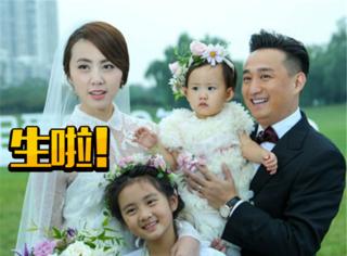 黄磊老婆三胎生了,这次是个7斤7两的小王子