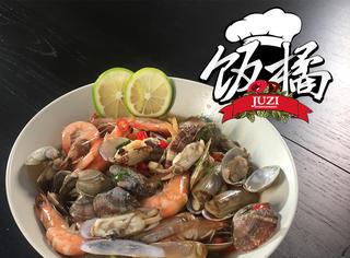 夏天吃海鲜的正确打开方式,泰式凉拌海鲜