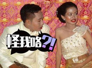 化妆师太坑,被化丑的新娘其实相当美