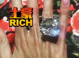 老婆不喜欢普通珠宝,所以土豪送了一颗70克拉大钻戒