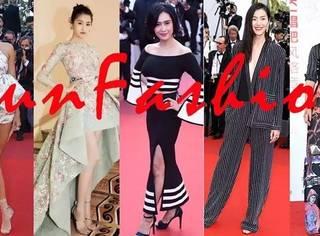 红黑榜 | 关晓彤少女初长成惊艳戛纳,大模肯豆贝拉一起上黑榜!