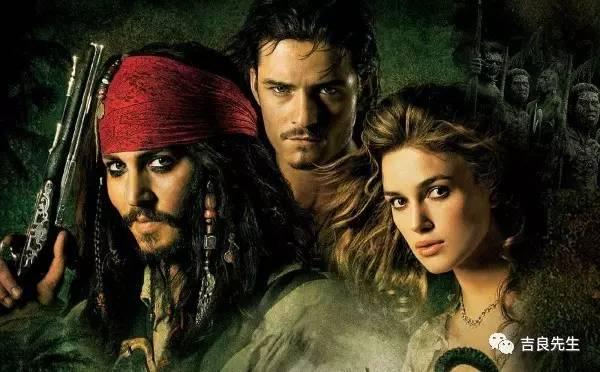 吉星高照 | 加勒比海盗们亲口告诉我,谁才是真正的海贼王。
