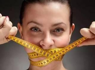 这些奇葩的减肥方法真是害人不浅