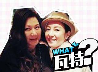 香港玉女与老公分居后承认出柜,竟然和闺蜜在一起了!
