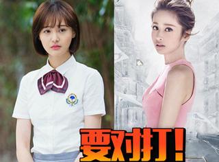 6月电视剧片单来了,郑爽《夏至未至》和颖儿《一粒红尘》对打!