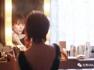 """《欢乐颂2》追得不亦乐乎? """"曲筱绡同款妆容""""也要立马flower!"""
