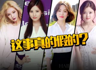韩国打算翻拍《欢乐颂》?网友还票选出了演员的最佳人选...