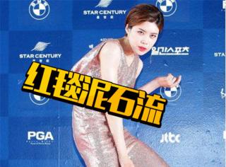 走红毯如何抢镜?看完韩国搞笑艺人张度妍的红毯我跪了!