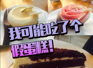 想吃到更美味的红丝绒?纸杯蛋糕你就give up吧!